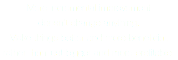 Mere incremental improvement 